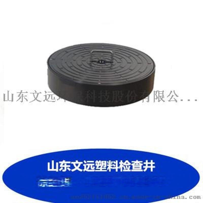 塑料檢查井專用配件_檢查井用複合井蓋_檢查井變角接頭