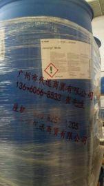 D.BASF巴斯夫Joncryl8055不成膜水性丙烯酸乳液