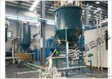 氧化铝管链提升机 管链式提升机厂家