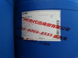 D.BASF巴斯夫Joncryl7601LV水性烟包光油用不成膜丙烯酸乳液