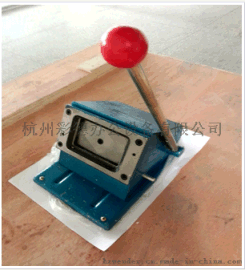 证卡机 重型圆角 88*60 手动名片 PVC切卡机