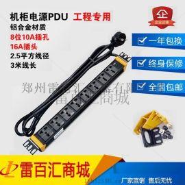 TOP防雷PDU工业机柜插座8联10A插孔16A插头