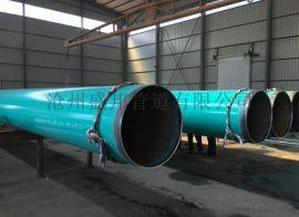 钢塑复合管-双层熔结环氧粉末内外涂塑钢管厂家