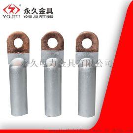 DTL-120铜铝接线鼻 电缆铜铝接线端子 线鼻子