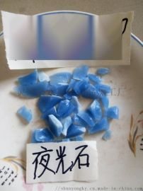 唐山天蓝色夜光石都有什么规格