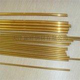 精密黃銅管 H62 H65 H68銅管加工定製