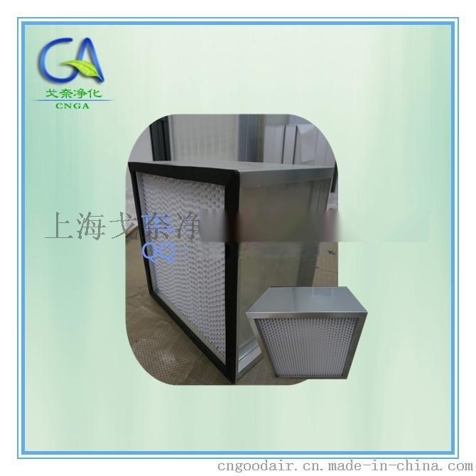 江蘇蘇州 有隔板高效HEPA空氣過濾器 【廠家直銷 出口質量】