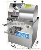 甘蔗榨汁机的价格商用甘蔗榨汁机