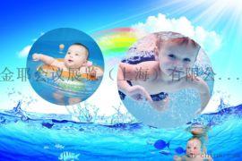2018中國(青島)國際嬰幼兒遊泳產業展覽會