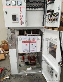 新型XGN66-12交流金属封闭固定式高压开关柜
