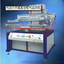 哈尔滨标牌丝印机供应 齐齐哈尔大平面丝印机生产厂