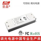 圣昌ETL可控硅调光电源 20W恒压LED驱动电源