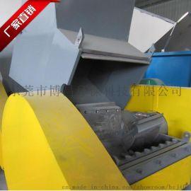 东莞矿泉水瓶塑料破碎机厂家