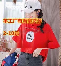 便宜男女T恤韩版时尚女士短袖广州厂家直销便宜服装