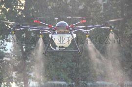六旋翼环抱型10Kg植保无人机