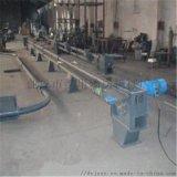 管鏈輸送機生產圖紙 長距離鈣粉管式送料機