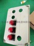 防爆配电柜防爆防腐控制箱质量保证配电箱