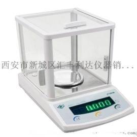 咸阳渭南哪里卖电子天平咨询18992812558