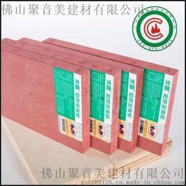 如何测定难燃密度板的密度、阻燃板厂家