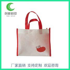 无纺布袋定制环保广告手提袋服装购物袋 LOGO