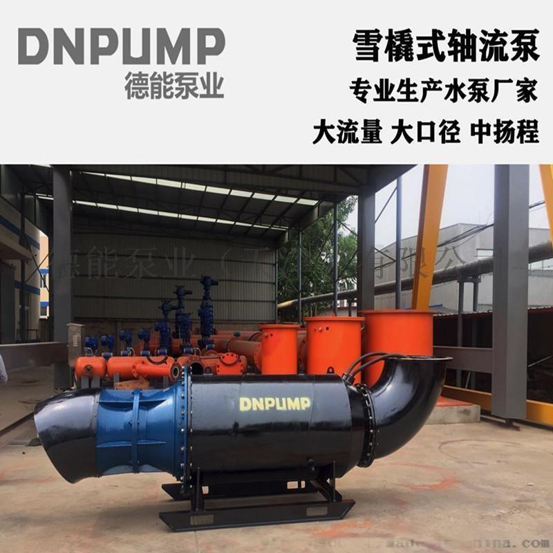 防汛  潜水泵 防汛用什么类型水泵