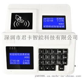 武漢東西湖區校園IC智慧卡消費機