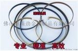 厂家定做黄钛金 土豪金304不锈钢镜框 拉丝圆形相框
