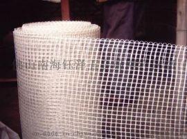 金鸿 大量现货供应墙体保温网格布,佛山