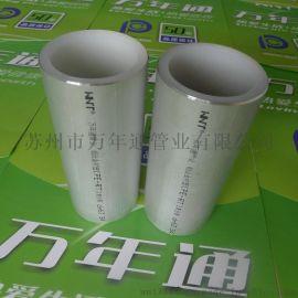 天津暖通用鋁合金襯塑PP-R復合管專業定制