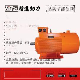 Virya品牌 变频调速交流马达压缩机专用