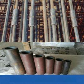 钢筋冷挤压连接套筒贵州钢筋冷挤压机连接设备