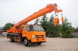 山东小型吊车厂家 唐骏10吨小型吊车价格