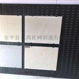 不锈钢冲孔板厂 方孔冲孔板 喷涂黑色方孔冲孔板