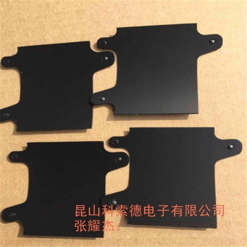 PC墊片、上海黑色PC麥拉片、阻燃PC墊片