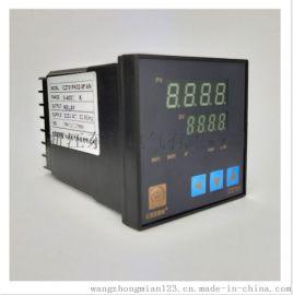 rex-c700智能温控仪 数显PID智能仪表