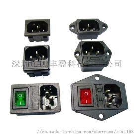 电器插座卡式电源插座音响插头