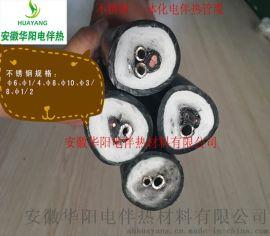 华阳生产一体化蒸汽伴热管/不锈钢伴热管