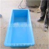 玻璃钢养鱼槽@湄潭玻璃钢养鱼槽规格