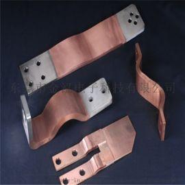 叠镍片对焊铜排软连接  充气柜铜箔导电带厂家