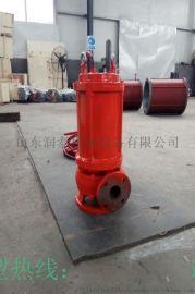 高温潜污泵-污水排放专用泵-耐高温污水泵