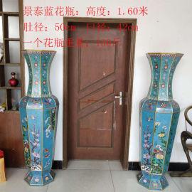景泰蓝纯铜花瓶 家居摆放大件花瓶 可收藏