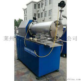现货供应50L卧式涂料色浆研磨机,卧式锥形砂磨机