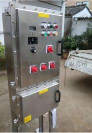 不锈钢防爆控制箱/控制电机防爆控制箱