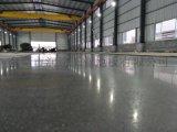 廣州混凝土地面返砂固化,廣州無塵加硬地板