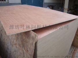 双贴奥古曼胶合板 家具级胶合板 整芯质量好