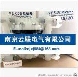 Verderair   隔膜泵VA10 VA15
