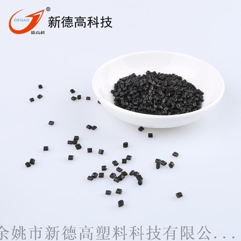 生产超导电塑料PP, 导电1000欧改性PP