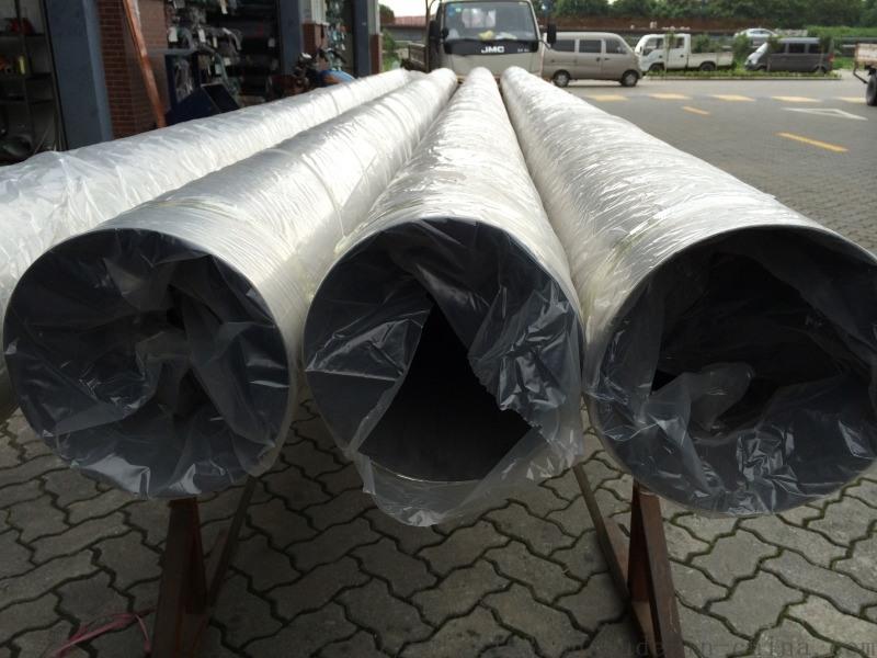 江門常規製品不鏽鋼304管, 工業用大口徑不鏽鋼管