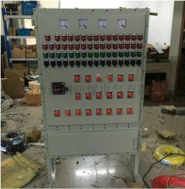 防爆配电柜380V立式防爆配电装置