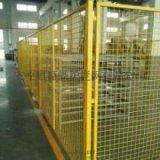 振鼎 移動車間隔斷 金屬隔離柵 倉庫隔離護欄網